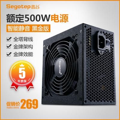 鑫谷GP600G黑金版额定500W电源台式机电脑电源80PLUS金牌静音电源 - 封面