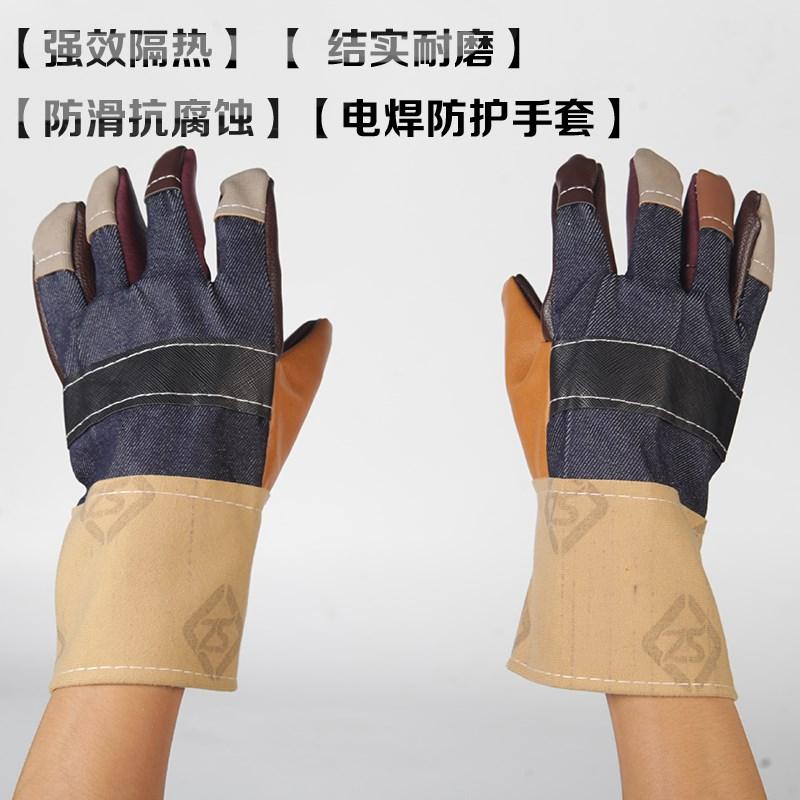皮革电焊手套短款加厚耐磨焊工防油机械帆布花皮革劳保手套包邮