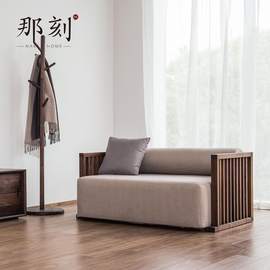 那刻2019凌空沙发原创设计现代简约北欧日式黑胡桃全实木客厅卧室