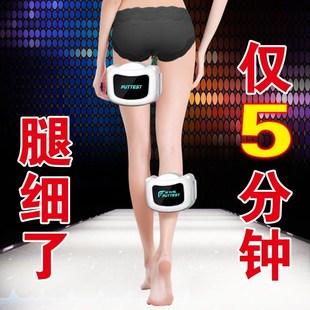 懒人提臀器瘦大腿器材美腿甩脂机