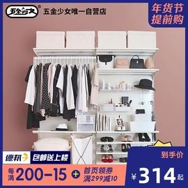 五金少女家用衣帽间卧室出租房现代简易简约分层经济型开放式衣柜
