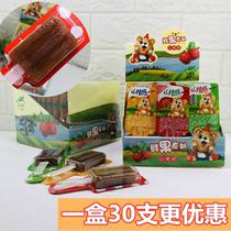 宝宝山楂干蜜饯果脯山楂制品136g怡达儿童罐装山楂酪