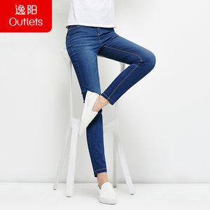 【清仓】逸阳2020春季大码高腰牛仔裤女小脚修身韩版铅笔裤九分裤
