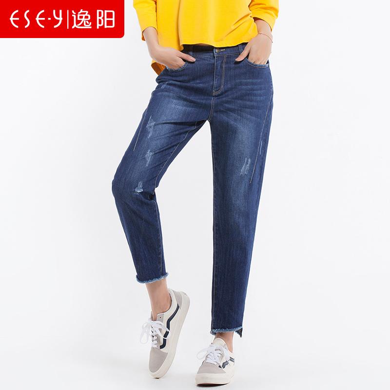 【清仓】逸阳2020春款女裤弹力宽松九分萝卜裤老爹牛仔裤品牌特卖