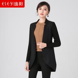 【清仓】逸阳奥莱2020春季中长款羊毛薄毛呢扣开衫上衣外套特卖