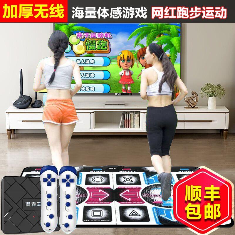 Танцевальные игровые автоматы Артикул 577302911387