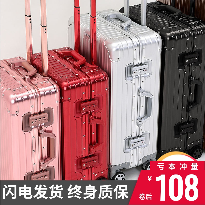 网红行李箱ins潮小清新拉杆箱20超静音万向轮旅行箱结实耐用 加厚图片