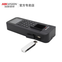 Hikvision Network fingerprint attendance card password access All-in-one machine company access control host 804MF