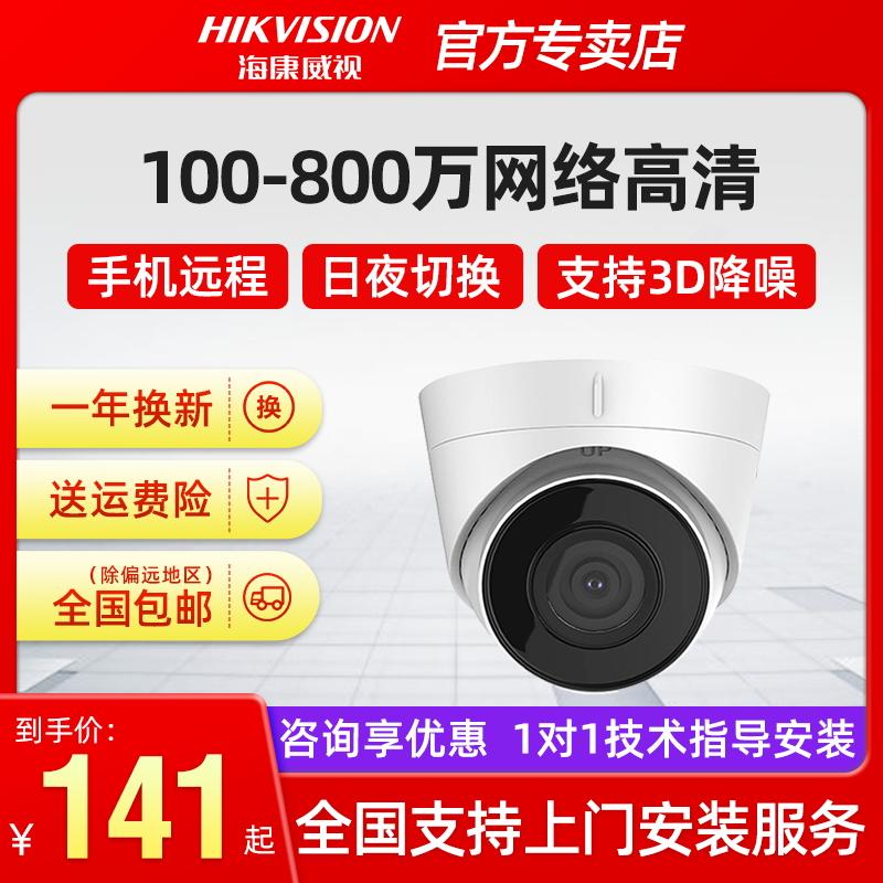 Веб-камеры Артикул 571178205368