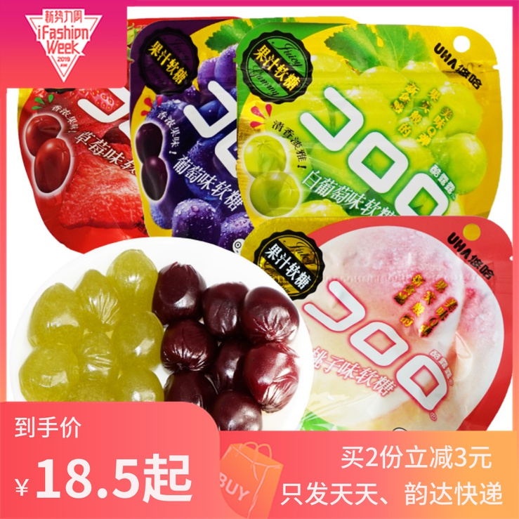 UHA Yuha taste Japanese fruit juice soft candy cool dew explosion Zero food rubber QQ candy net red