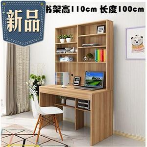 住宅家具简约现代书桌书架一体学生双人a电脑桌书柜一体台式电脑