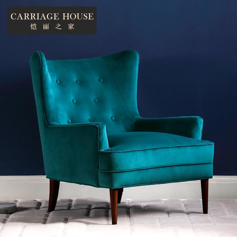 恺丽之家 设计师明星款 单人布艺沙发拉扣 客厅公寓ins单人休闲椅