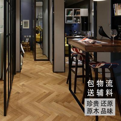 高端格调多层实木复合地板橡木人字鱼骨拼15mm环保e0地暖风格系列