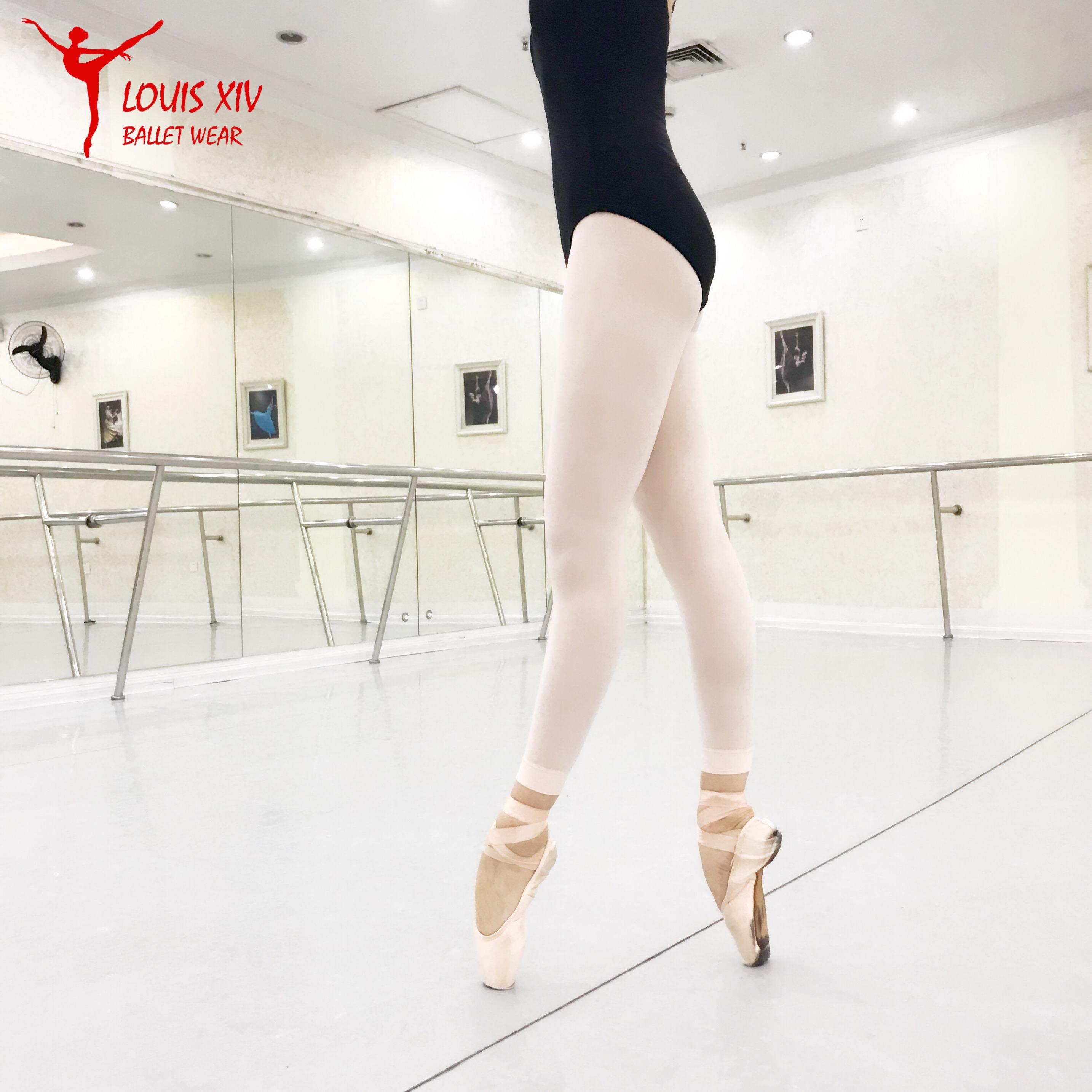 LOUIS XIV 芭蕾舞袜子成人连裤袜薄练功打底裤袜舞蹈演出袜九分袜
