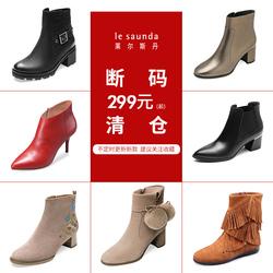【反季断码清仓】清仓特卖 莱尔斯丹女靴短靴长靴靴子