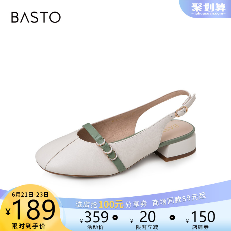百思图夏季商场同款一字带方跟玛丽珍女凉鞋时尚浅口鞋RD202BH0D