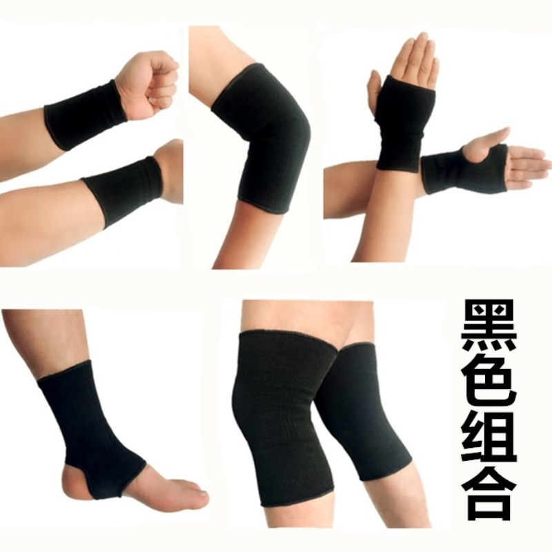 Sporting goods soccer training protective gear set knee protection elbow protection ankle protection three piece set