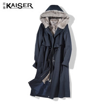 Kaiser / Caesar's new medium and long detachable mink liner fur one piece women's fur coat