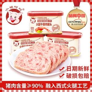 出口品质 网红午餐肉罐头*3罐 31元