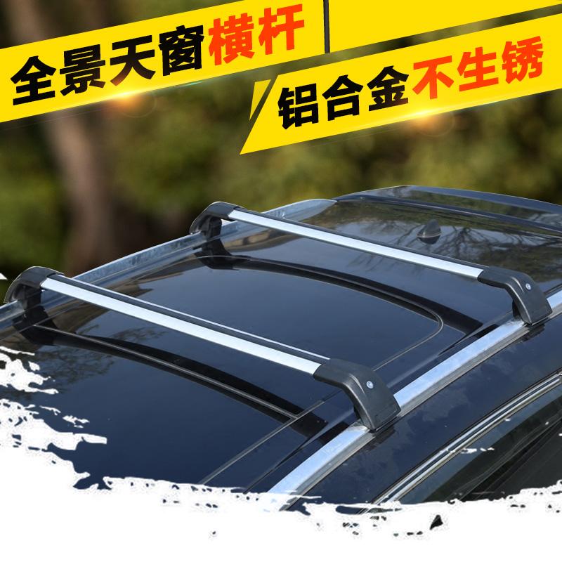 全景天窗鲨鱼增高款车载一体式横杆车顶架铝合金车顶箱超静音横杠