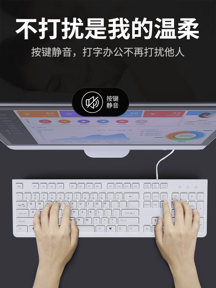 有线款巧克力抖套装专用笔记本办公静音鼠标打字同音台式无线键盘