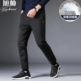 羽绒裤男外穿加厚保暖棉裤学生青年户外东北鸭绒裤中老年男士高腰