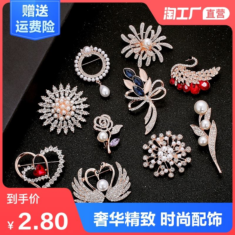 Brooch 2020 new fashion super cute little thing luxury diamond brooch fixed clothes anti light new