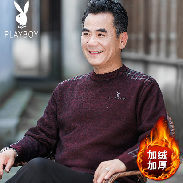 Playboy dads winter thickened Plush crew neck warm sweater for middle-aged and elderly mens wool sweater