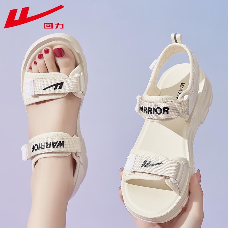 回力凉鞋女夏季2021年新款女士轻便平底学生厚底运动沙滩软底女鞋