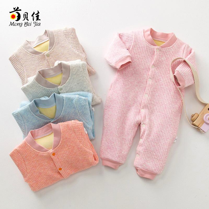 【正常发货】衣服宝宝衣服爬服秋冬加厚保暖0到3个月新生婴儿连体
