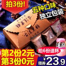 云南古法红糖姜茶生姜汁水糖块