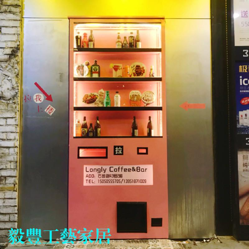 抖音同款酒吧网红门隐形门投币机门创意餐厅贩卖机门室内门定制