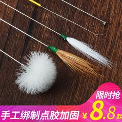 专业打耳朵鹅毛棒采耳工具套装音针马尾挖耳勺掏耳朵毛毛挖耳神器