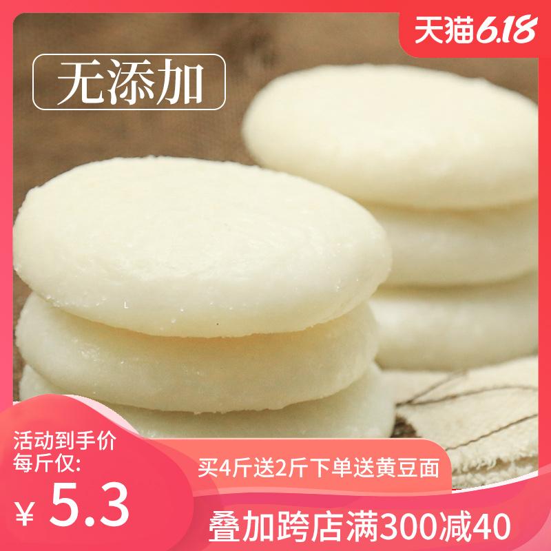 贵州特产纯糯米手工红糖糍粑糯米黄豆粉糍粑包邮红豆驴打滚一斤装