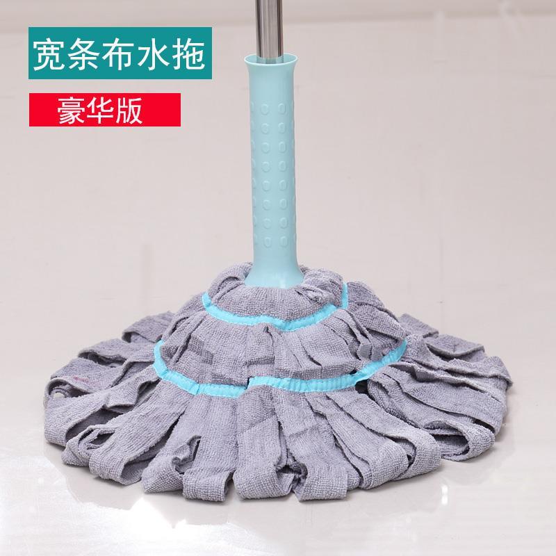 手慢无普通饭店棉条拖把免手洗拖用木板拖地干湿两用拖布瓷砖方自拧水