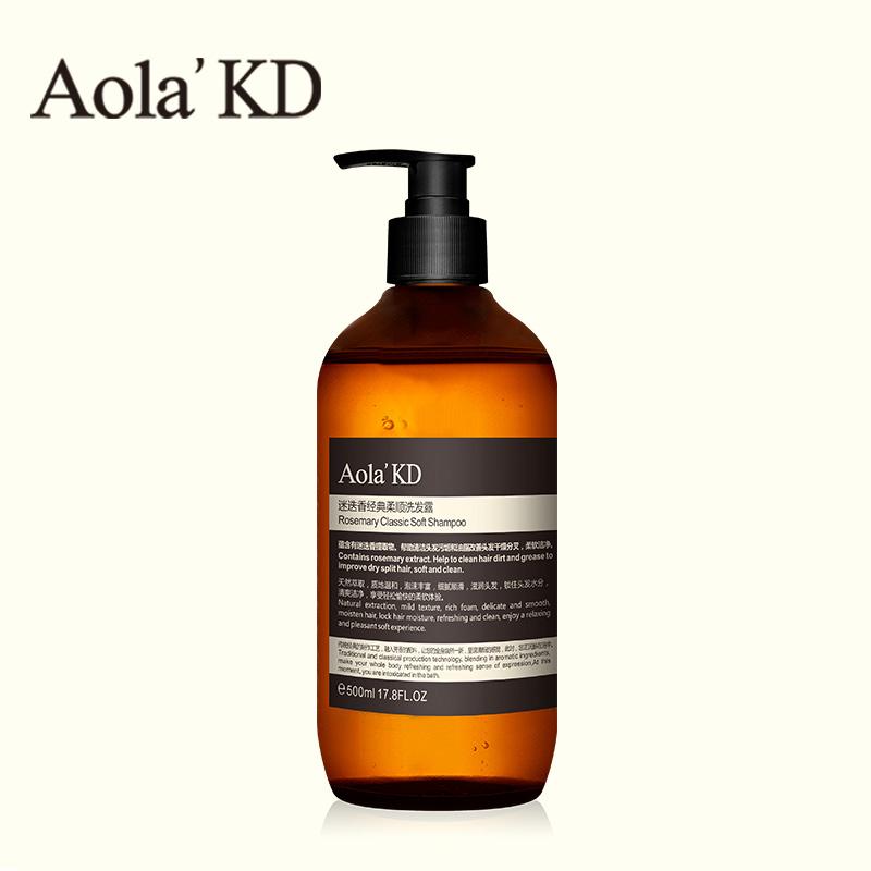 拍3件!Aola'KD洗发水持久留香味去屑止痒清香男女护发护肤套装