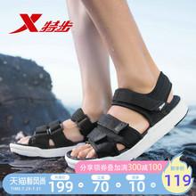 特步男子凉鞋2021夏季舒适休闲沙滩鞋魔术贴防滑运动凉拖鞋户外鞋