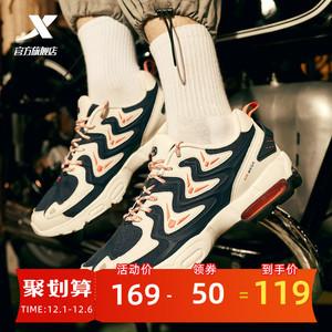 特步男鞋运动鞋男2020新款秋冬季正品气垫鞋撞色老爹鞋男士休闲鞋