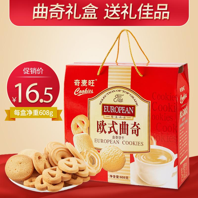 Украшения для китайского Нового года /  Китайские фонарики Артикул 605629585163