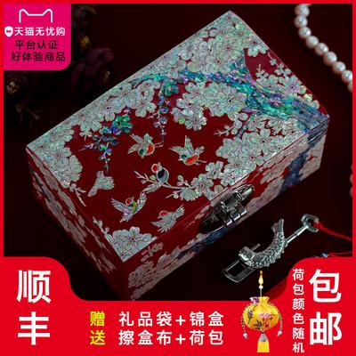 亚美龙螺钿漆器首饰盒公主结婚中国风彩礼盒木质高档带锁珠宝陪嫁