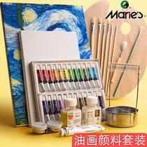 板内框木条套装批发油画框成品丙烯颜料定制做油画框亚麻纯棉布画