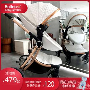 婴儿推车床两用可坐躺折叠轻便高景观双向新生儿童宝宝避震手推车