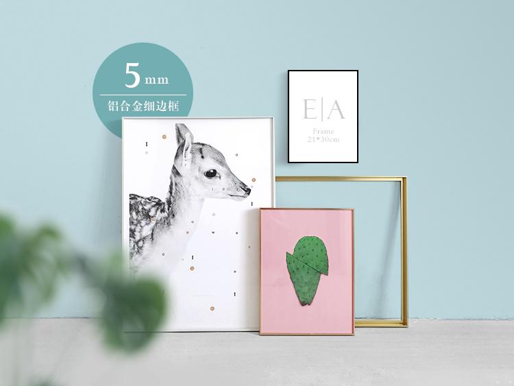 铝合金 窄边相框 细边画框 防潮装裱   仅为店内画芯买家提供服务