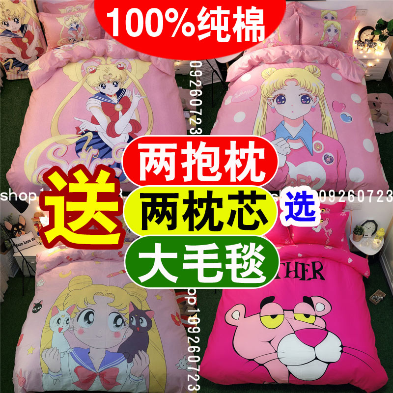 Cartoon four piece set of pure cotton girl warrior Girl Pink Leopard bedspread quilt set all cotton childrens bedding