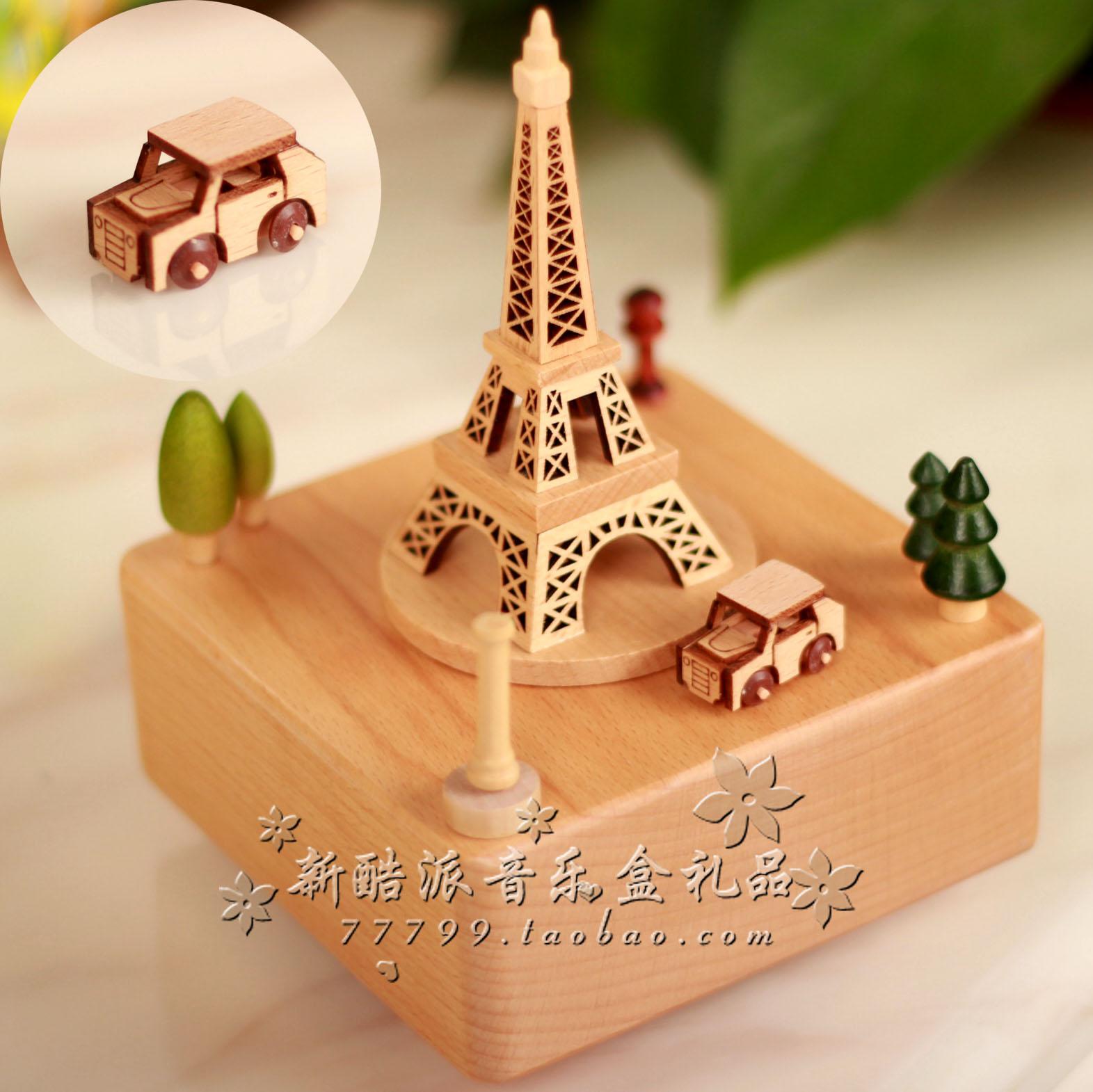音乐盒八音盒精品木质发条旋转巴黎铁塔情人节生日儿童圣诞礼物