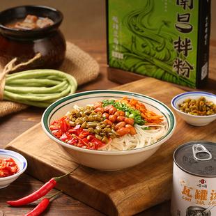 嗦嗨南昌拌粉免煮速泡型方便速食鲜湿米粉过桥米线调料包江西特产