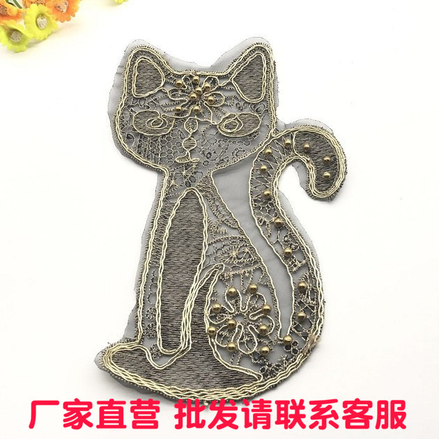 Computer special embroidery rope embroidery cartoon golden cat nail beads womens clothing accessories bead cloth paste decoration