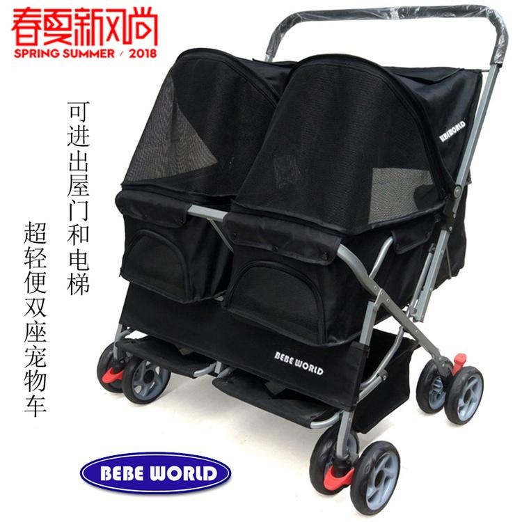 Двухместная коляска для коляски с двойной спальной машиной ультралегкая со складыванием Моющийся кошка и собака широкая Уход за автомобилем для животных