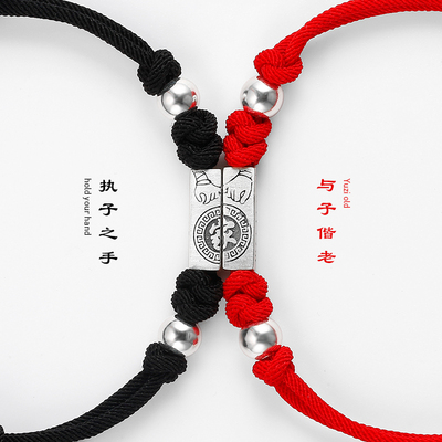 925 silver red rope bracelet men and women couples a pair of simple niche design hand rope natal ins cold wind gift