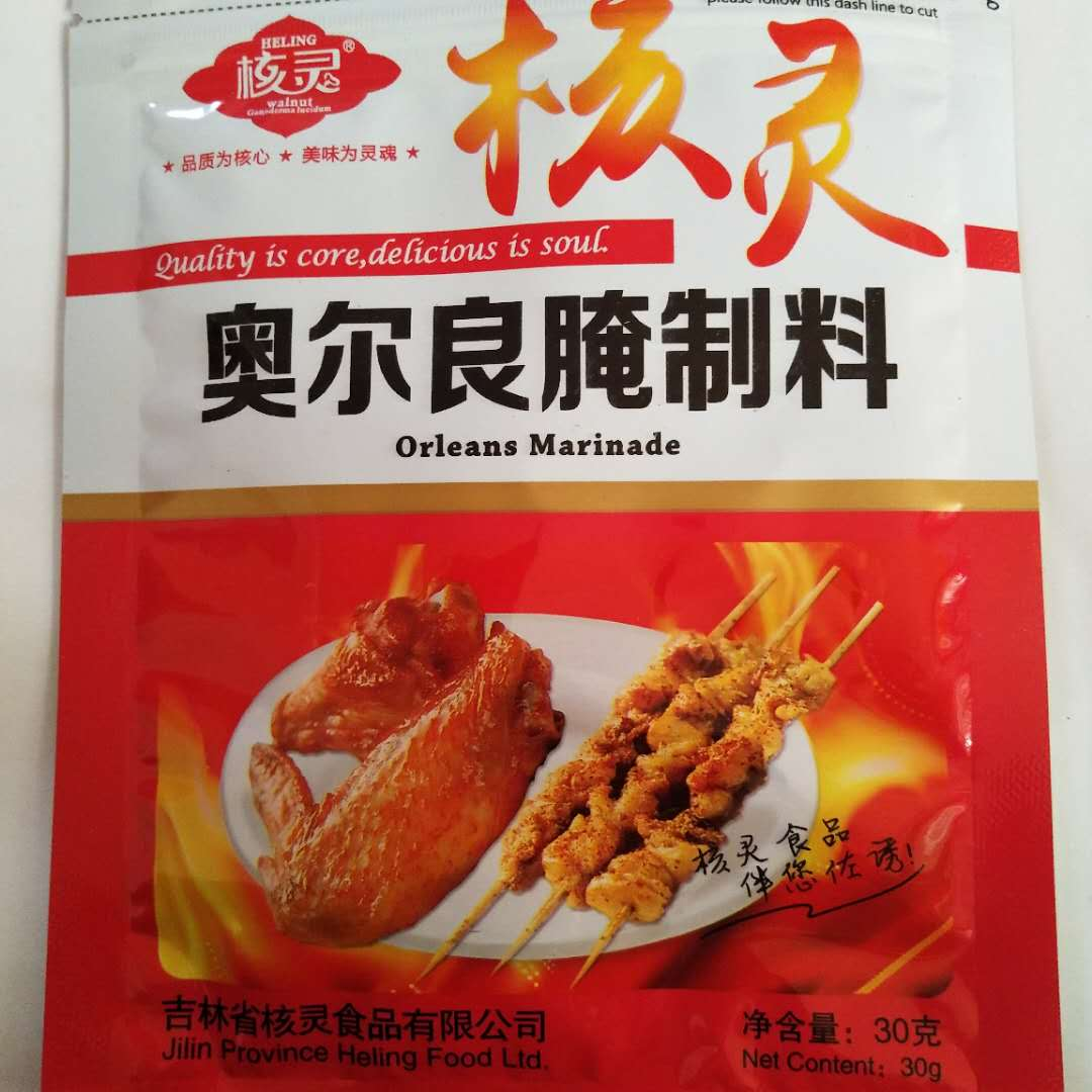 吉林核灵奥尔良腌制料生煎调味料烧烤调料7袋*30g25.5包邮